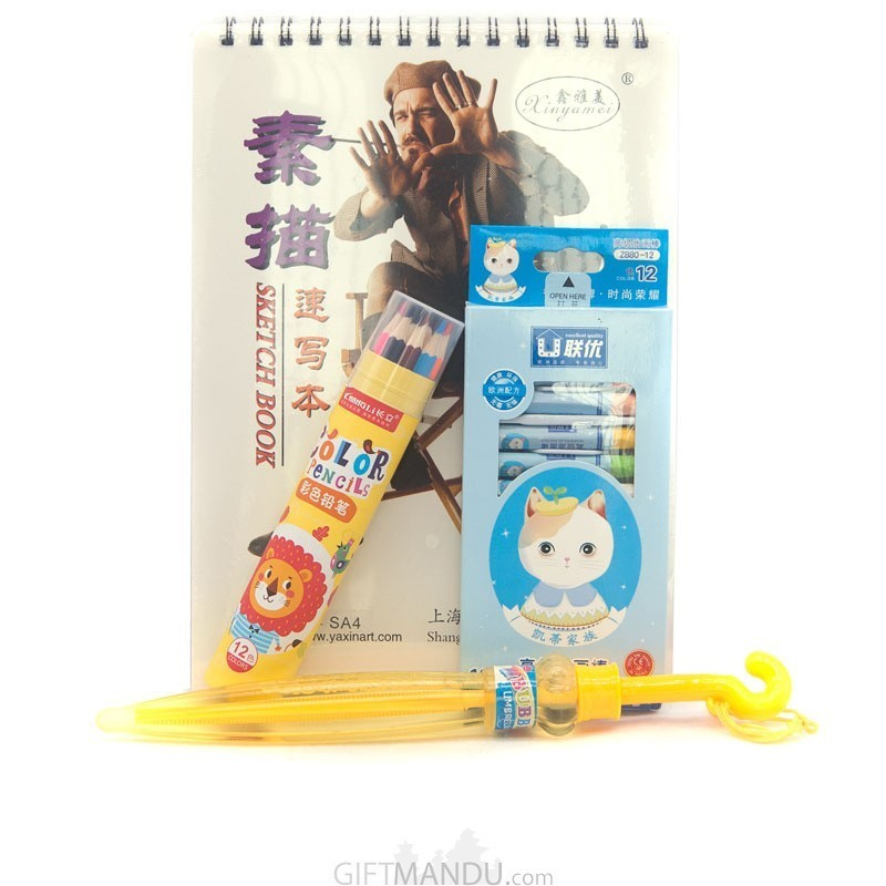 Cool Stationary Set For Kids (4 Items)