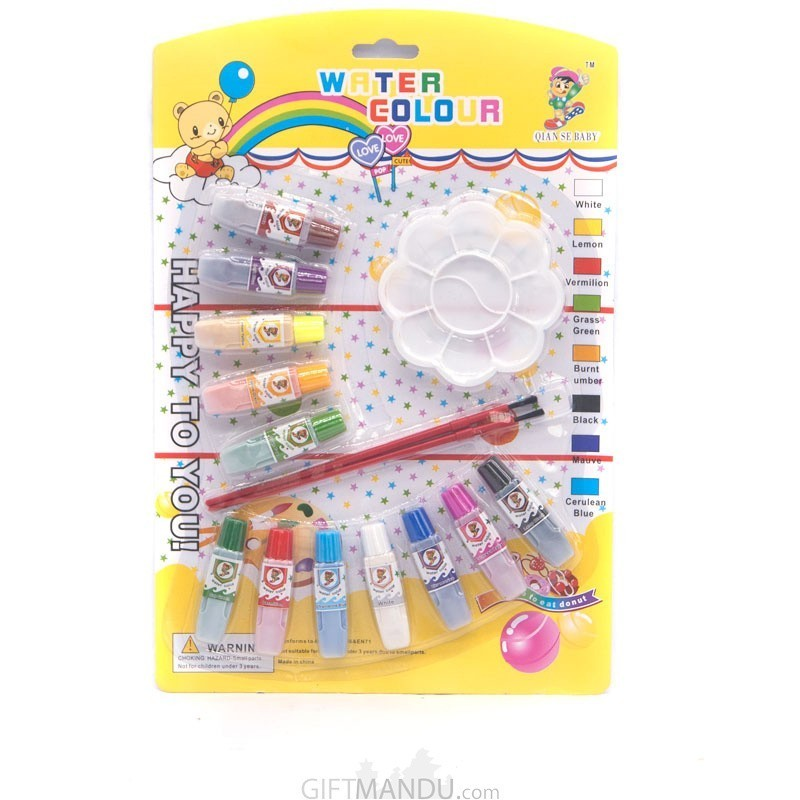 12 Piece Water Color Painting Set (Yellow)