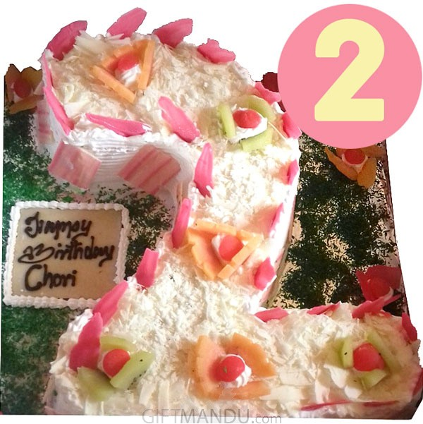 Birthday Special Number Two (2 Shaped) Cake