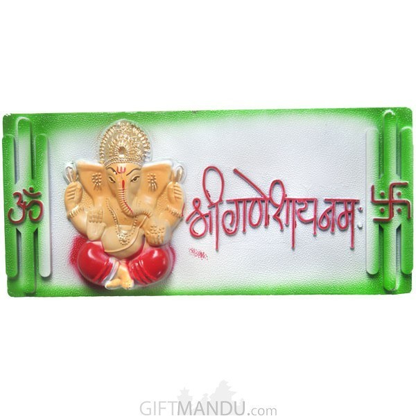 Samrat Ganesh Decoration For Wall Hanging (Green)