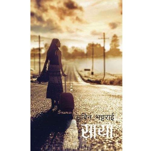 Saya by Subin Bhattarai