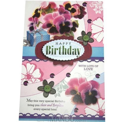 Happy Birthday - Cheer and Brighten - Greeting Card