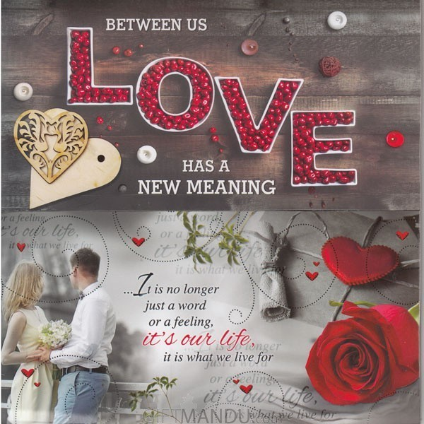 Between Us Love Has A New Meaning - Greeting Card