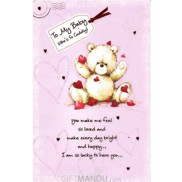 To My Baby Who's So Cuddly - Greeting Card