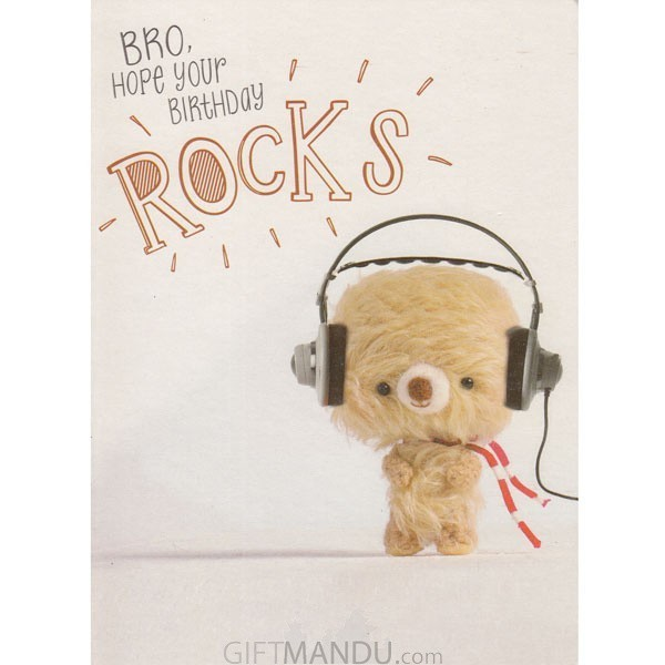 Bro Hope Your Birthday ROCKS - Greeting Card