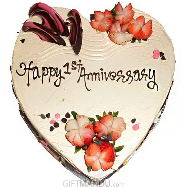 Special Anniversary Mocha Heart Cake from Radisson Hotel