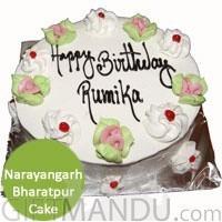 Vanilla or Your Choice of Cakes to Narayangarh Bharatpur