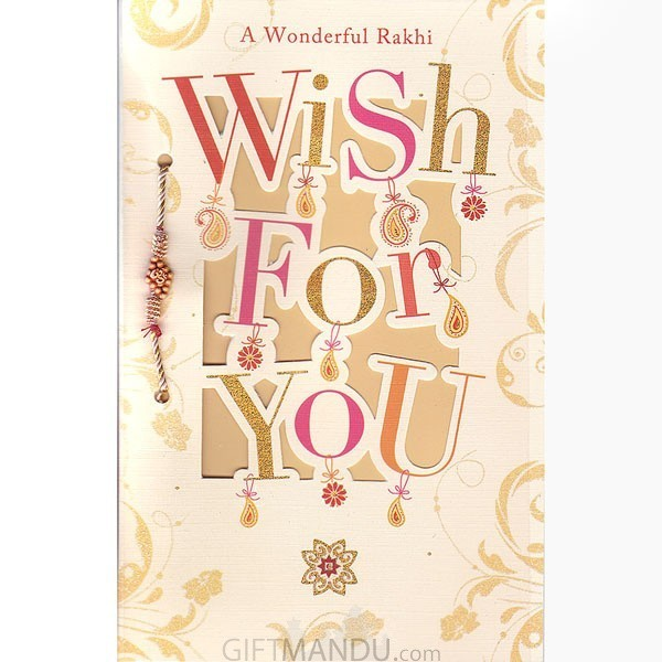 Wonderful Rakhi Wish For You - Rakhi Thread Greeting Card