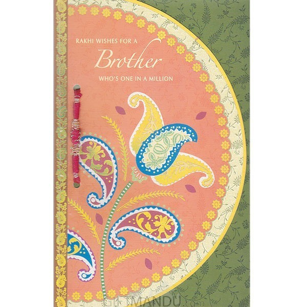 Rakhi Wishes Brother - Rakhi Thread Greeting Card