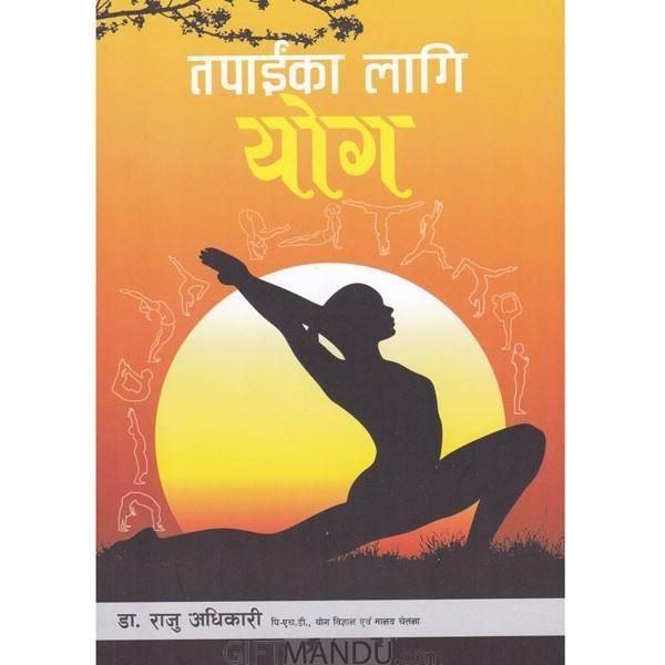 Nepali Novel Palpasa Cafe Pdf Free