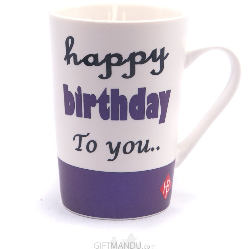 Best Birthday Wish Printed Jumbo Mug - Purple