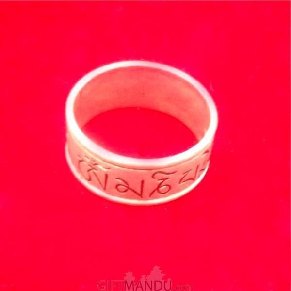Om Mani Spinning Sliver Ring