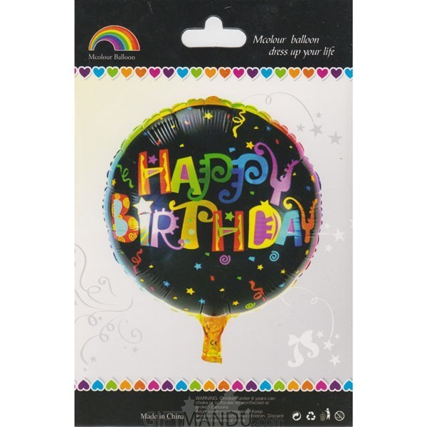 Wonderful Colourful Birthday Balloon (Air or Helium)